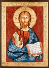 Jesus Christ Church Icon (44 x 32cm)