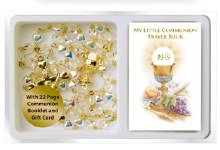 First Communion Glass Heart Shaped Rosary Beads