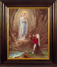 Lourdes Mahogany Framed Picture (45 x 35cm)