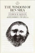 Wisdom of Ben Shira