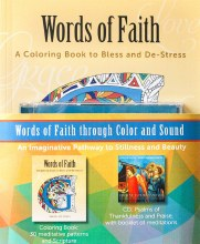 Words of Faith Through Color and Sound