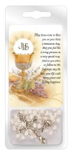 Rosary Beads with Laminated Prayer Card with Gold Highlights