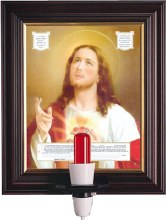 Sacred Heart Home Picture (30cm x 25.4cm)
