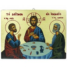 Road To Emmaus Icon 19x26cm