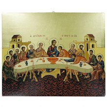 Last Supper Icon 26 x 32 cm