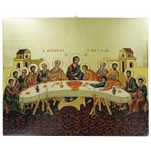 Last Supper Icon 26 x 32 cm