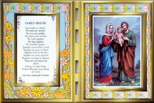 Holy Family Glass plaque