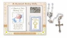 Baby Boy Christening Gift Set