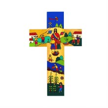 Christ in the Community Cross (25cm)