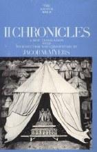 CHRONICLES II,ANCHOR BIBLE13 / MYERS M JACOB    13