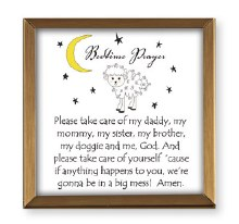 Bedtime Prayer Copper Framed Plaque 10 x 10