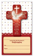 F10293  Confirmation Cross 12cm with Certificate
