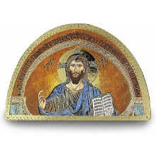 Christ The Teacher Arch Icon