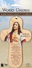 Sacred Heart House Blessing Wooden Cross (15cm)