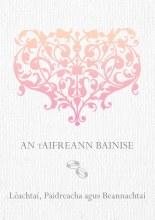 An tAifreann Bainise (The Wedding Mass)