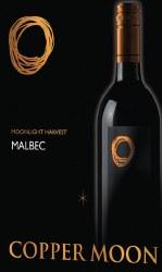 Copper Moon Malbec -4000ml