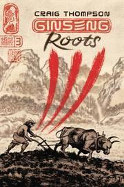 Ginseng Roots #3