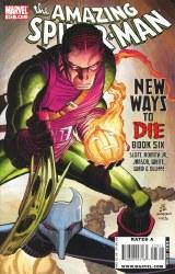 Amazing Spider-Man #573