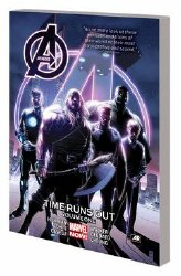 Avengers Time Runs Out Tp Vol 01