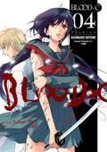 Blood C Gn Vol 04 (C: 1-0-0)