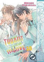 Tyrant Falls In Love Gn Vol 10 (Mr) (C: 1-1-2)