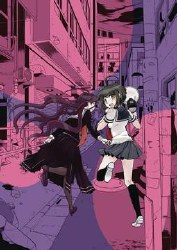Danganronpa Another Episode Tp Vol 01 Ultra Despair Girls (C