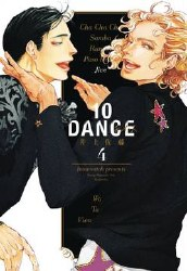 10 Dance Gn Vol 04 (Mr) (C: 1-1-0)
