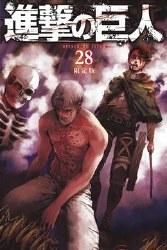 Attack On Titan Gn Vol 28 (Mr) (C: 1-1-0)