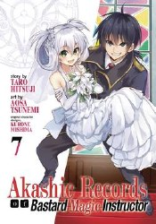 Akashic Records Of Bastard Magical Instructor Gn Vol 07 (C: