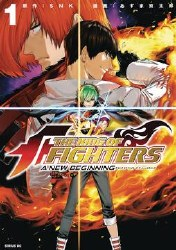 King Of Fighters New Beginning Gn Vol 01 (C: 0-1-0)