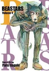 Beastars Gn Vol 04 (C: 1-0-1)