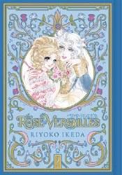 Rose Of Versailles Gn Vol 02
