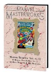 Mmw Marvel Team-Up Hc Vol 05 Dm Var Ed 291
