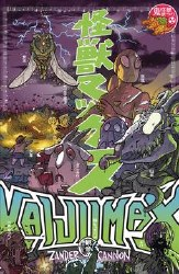 Kaijumax Deluxe Edition Hc Vol 02