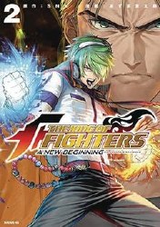 King Of Fighters New Beginning Gn Vol 02 (C: 0-1-0)