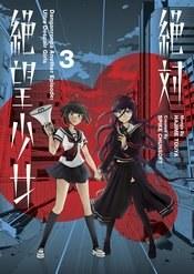 Danganronpa Another Episode Tp Vol 03 Ultra Despair Girls (C