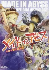 Made In Abyss Anthology Gn (C: 0-1-0)
