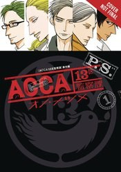 Acca 13 Territory Inspection Dept Ps Gn Vol 01 (C: 1-1-2)