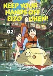 Keep Your Hands Off Eizouken Tp Vol 02 (C: 0-1-2)