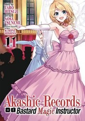 Akashic Records Of Bastard Magical Instructor Gn Vol 11 (C:
