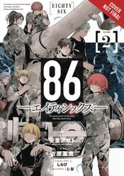 86 Eighty Six Gn Vol 02 (C: 0-1-2)