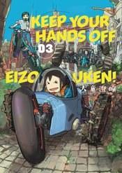Keep Your Hands Off Eizouken Tp Vol 03 (C: 0-1-2)