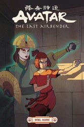 Avatar Last Airbender Suki Alone Tp (C: 1-0-0)