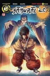 Samurai 2.0 #1 Foreigner
