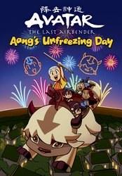 Avatar Last Airbender Chibis Hc Vol 01 Aangs Unfreezing (C: