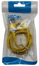 I PHONE CHARGER  CABLE 24CT