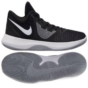 Nike Air Precision II Mens Basketball Shoes 11