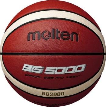 Molten BG3000 Basketball (Orange Tan) Size 5