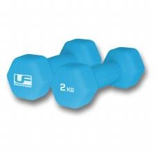 UF Hex Dumbells 2kg (Pair)