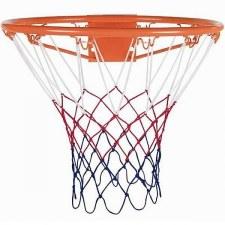 Rucanor Basketball Ring & Net